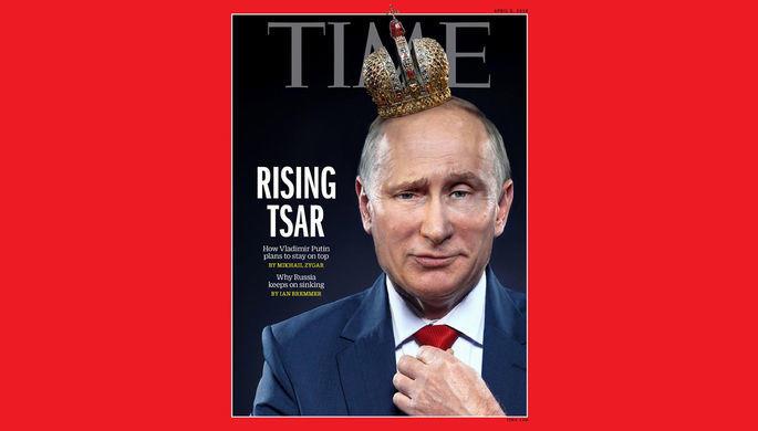 Time поместил на обложку Путина в короне
