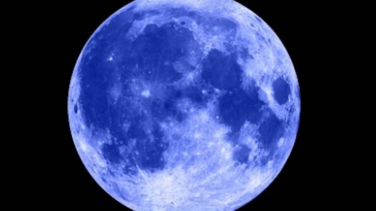 İnanılmaz: Ayın səthində su tapıldı