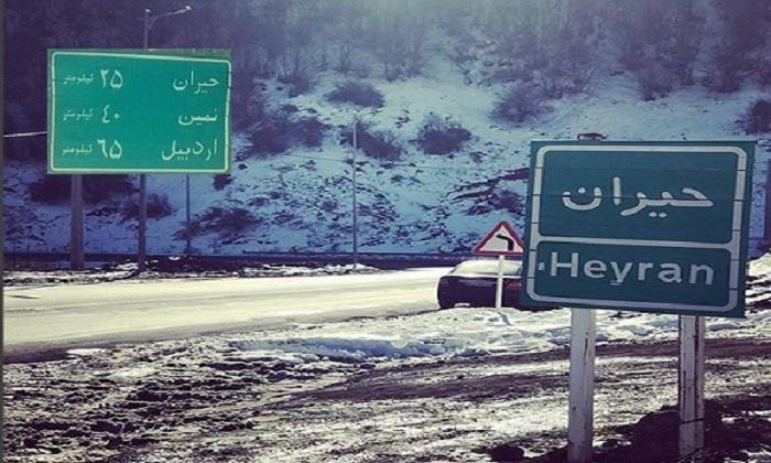 ایران تلویزییاسیندان نؤوبتی تخریبات - ویدئو