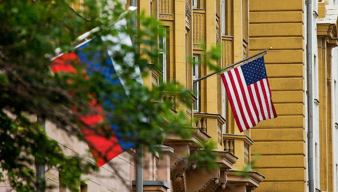 Strategic stability consultations between Russia, US