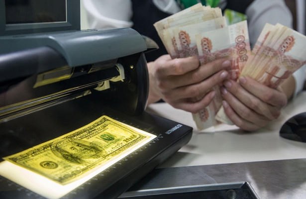 The value of the Russian ruble has fallen