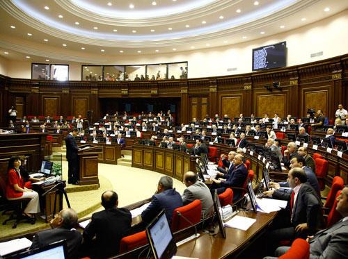 Число министерств в Армении сократится вдвое