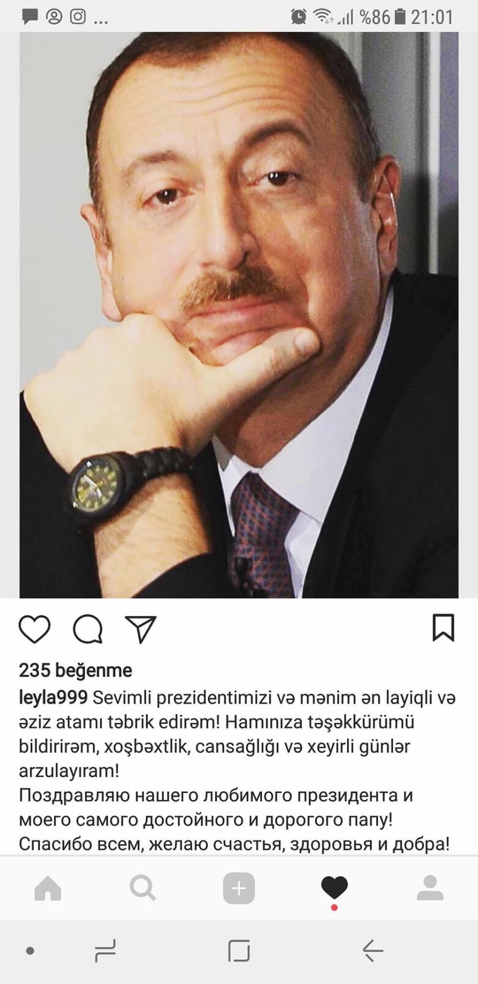 Leyla Əliyevadan xalqa təşəkkür: Əziz atamı... - Foto