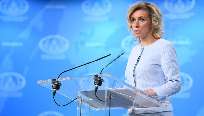 Захарова: Москва поддержала предложение Баку