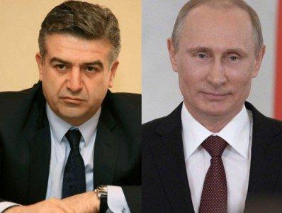 Карапетян проконсультировался с Путиным