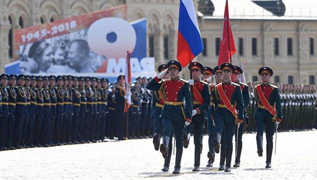 Moskvada hərbi parad başlayıb.