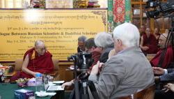 Далай-лама назвал лекарство от депрессии