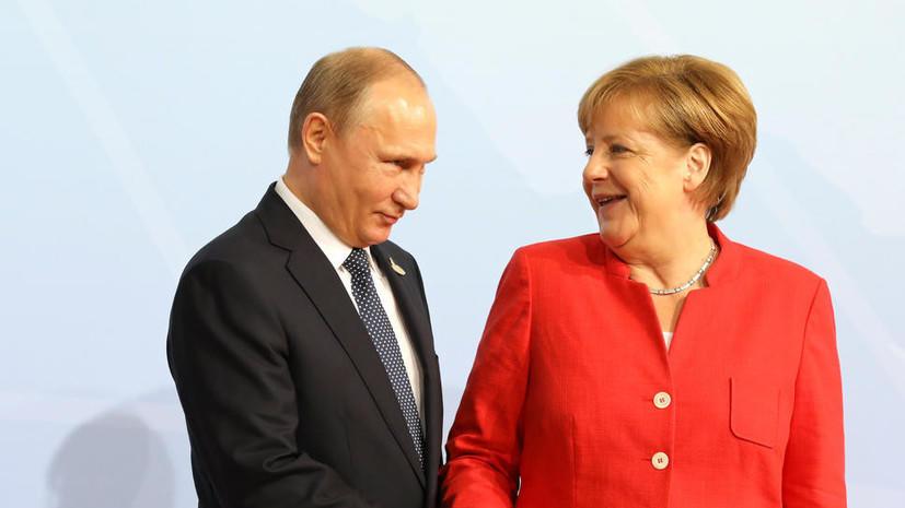 Меркель: Путин стал победителем в Париже