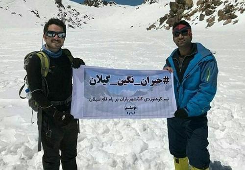İran alpinistlərindən Azərbaycana qarşı şok - Foto