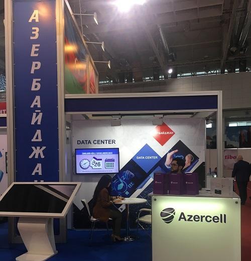 Azercell представил нашу страну на выставке
