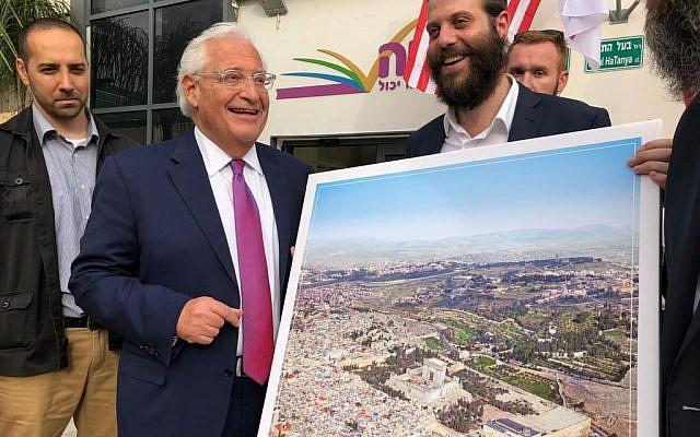 Посол США оскандалился из-за замены фото Аль-Аксы