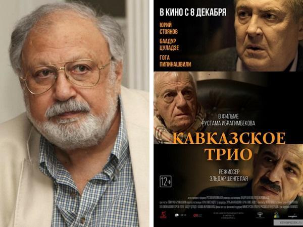 Фильм Рустама Ибрагимбекова  о «зверях-азербайджанцах»
