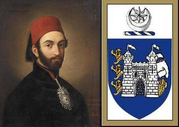 Как символы Турции появились на гербе исландского города