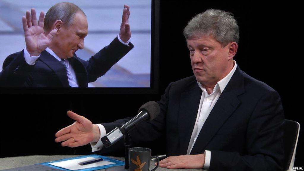 Явлинский рассекретил диалог с Путиным