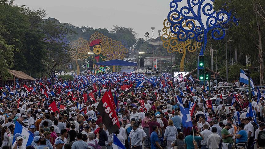 В Никарагуа требуют отставки президента