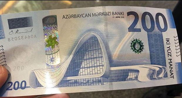 Mərkəzi Bankdan 200 manatlıq əsginazlarla bağlı - Açıqlama