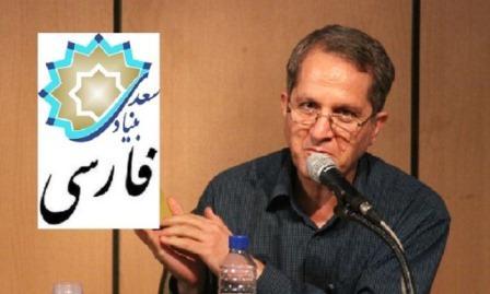 Tehran Universitetinin müəllimi: Fars dili işə yaramır