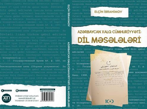 AXC haqda arxiv sənədlərinin yer aldığı kitab - Foto