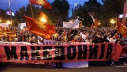 ماکدونییادا «آد داواسی» باشلادی: پولیسدن سرت موداخیله