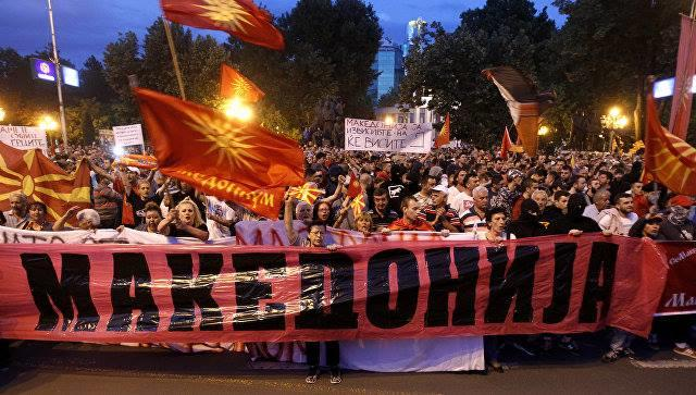 """Makedoniyada """"ad davası"""" başladı: Polisdən sərt müdaxilə"""
