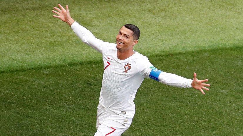 DÇ-2018: Ronaldo Portuqaliyaya vacib qələbə qazandırdı