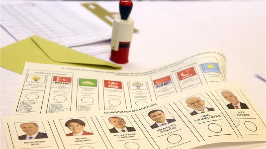Турция выбирает президента и парламент