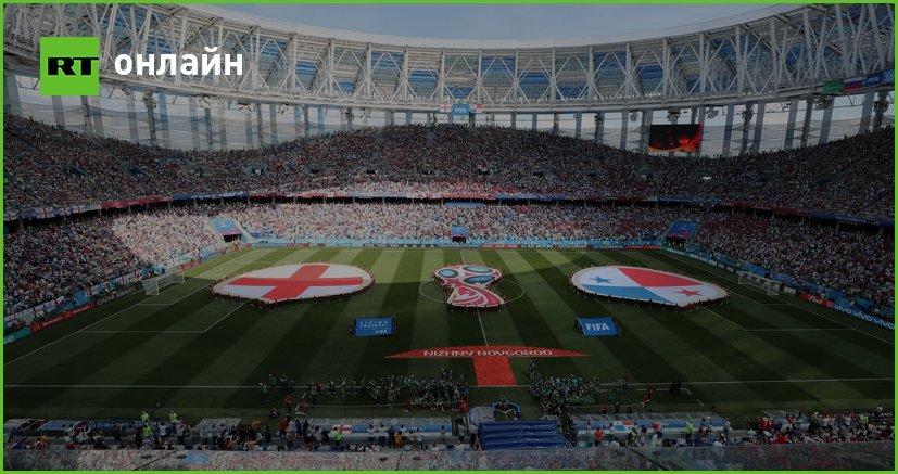 Rusiya-2018: İngiltərə-Panama görüşündə ilk qol - Canlı
