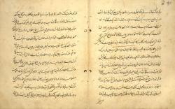 آذربایجان دیلینده قدیم الیازمانین صورتی الده ائدیلدی