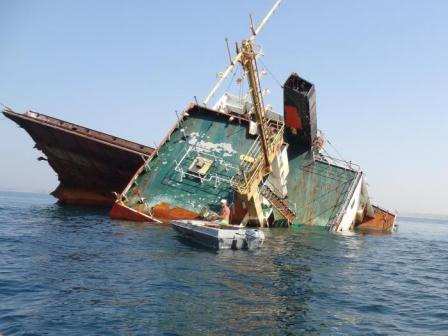 Russian-flagged ship sinks off Black Sea coast -