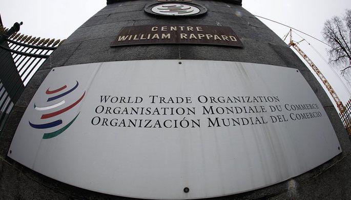 ЕС и Китай намерены реформировать ВТО