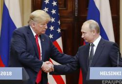 Trampla Putin dünyanı bölüşdürdü... - Skaçko