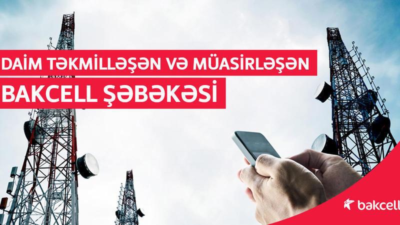 """""""Bakcell""""in 4G xidməti ölkənin 30-dan çox bölgəsində"""