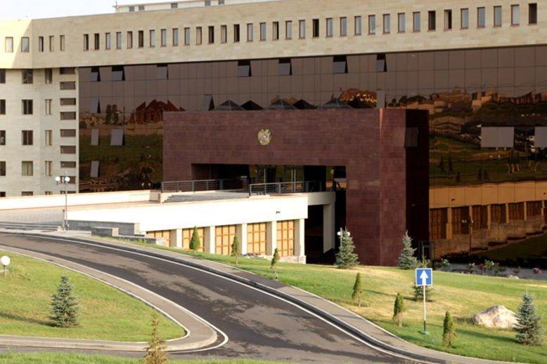 МО Армении не поддержало требование Генштаба