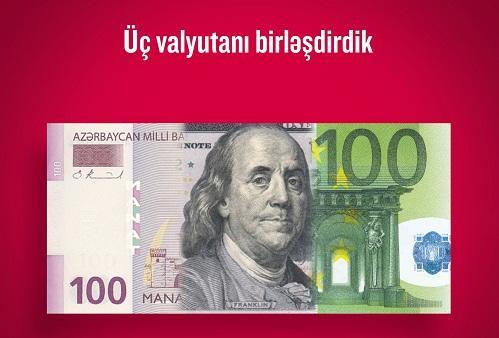 Kapital Bank объединил три валюты