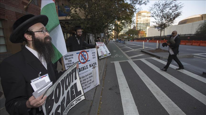 39 еврейских организаций мира поддержали бойкот Израиля