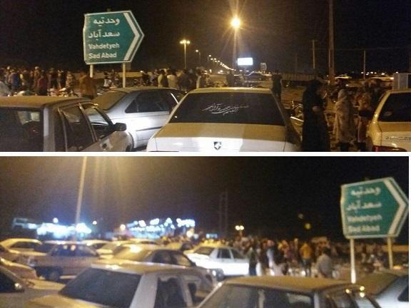 İranın daha bir şəhəri ayağa qalxdı - Video