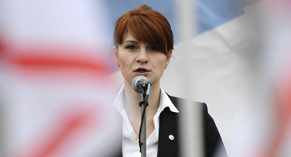 Fund to support Russian Butina jailed in US opens on Internet