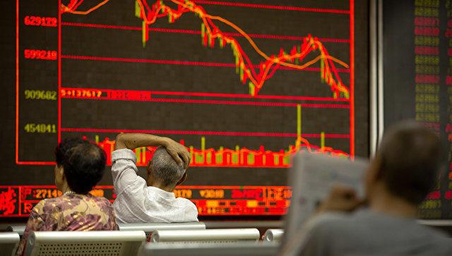 Названы риски для мировой экономики