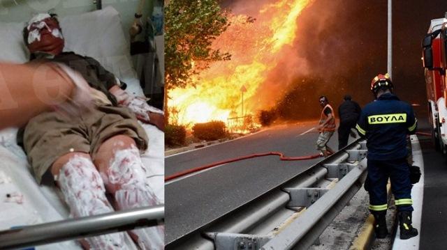 Yunanıstan matəm elan etdi: 53 ölü, 150 yaralı - Video