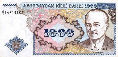 27 yaşlı Azərbaycan manatı