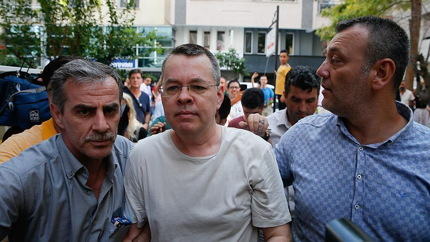 США не отказались от Брансона в обмен на дело Halkbank