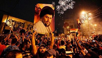 Высший суд Ирака утвердил новый парламент