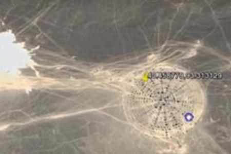 Qobi səhrasında gizli baza aşkarlandı - Foto