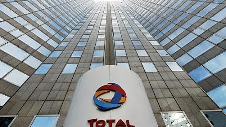 Компания Total покинула Иран