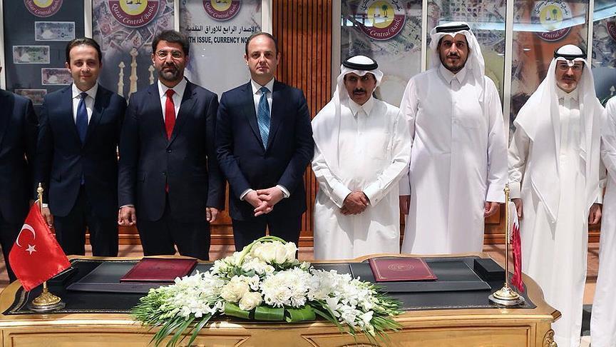 ЦБ Турции и Катара подписали своп