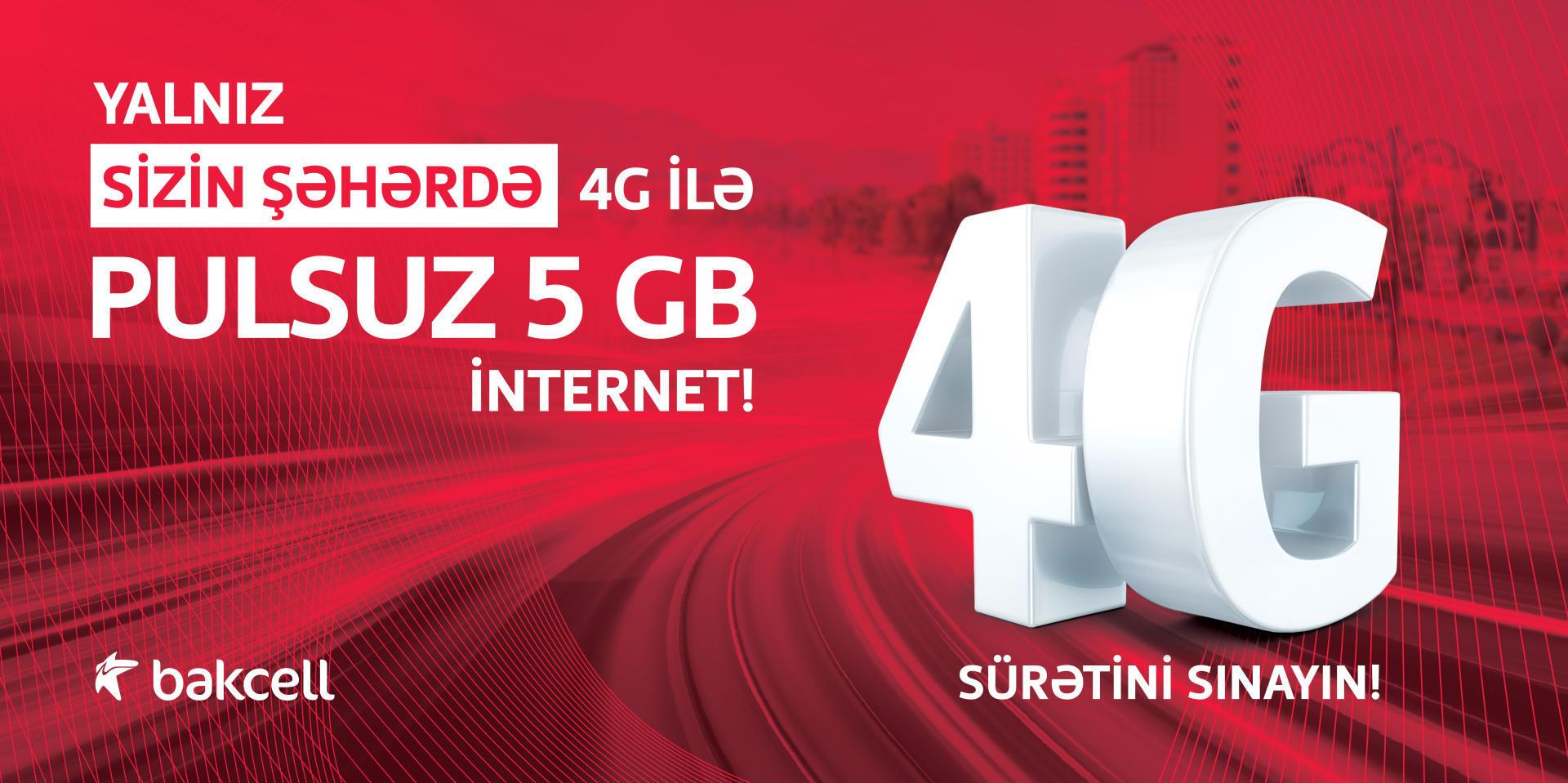 Бесплатный интернет от Bakcell для 6 регионов страны