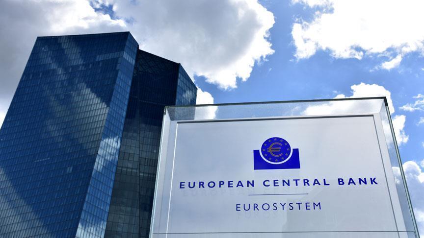 Avropa Mərkəzi Bankından uçot dərəcəsi ilə bağlı - Qərar