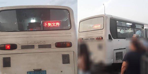 Bakıda bu avtobus sərnişinləri Çinə aparır: 40 qəpiyə... - Foto