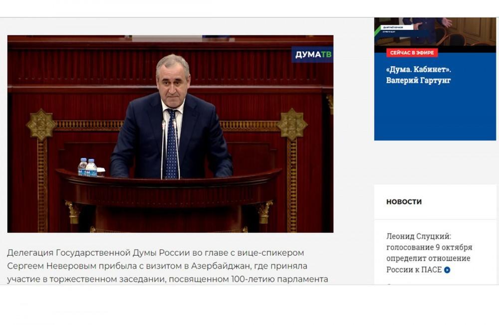 Rusiya kanalı parlamentimizlə bağlı süjet hazırladı - Foto