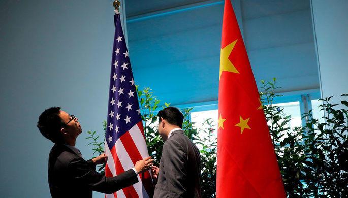 Китай отказался от консультаций с США